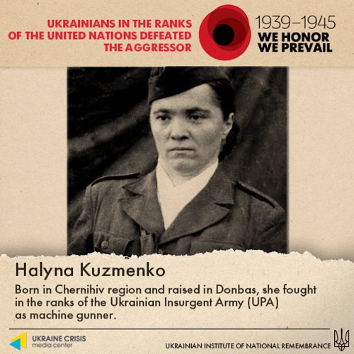 """The stories of Ukrainian women and men who fought against the Nazis within the Red Army, Ukrainian Rebellion Army, Polish Army, French, British, Canadian Armed Forces and the US Army in 1939 - 1945.<br /> <br /> The journalist points out that a simple read of her Wikipedia page shows that for """"three years she went under the pseudonym 'Nadia' in the resistance underground in the Ivano-Frankivsk Region,"""" working as a propagandist under UPA-West, commanded by Oleksandr Lutsky. Shariy notes that Lutsky was one of the organizers of the Nachtigall Battalion, which was one of the first of the German Wehrmacht's foreign battalions, formed in February 1941, before the German invasion of the Soviet Union even began.<br />"""