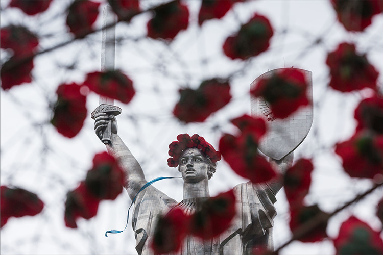 Kyiv. Remembrance and Reconciliation