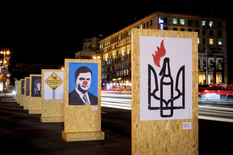 Exhibition of posters about Maidan and its participants. Freedom is the greatest value for Ukrainians.