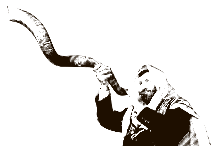 Another part of the Witness is an art installation in the form of Shofar, an ancient Jewish music instrument made of ram's horn.